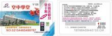 供应纸质电话卡制作,制作密码刮刮乐卡,制作学习充值卡,制作抽奖卡
