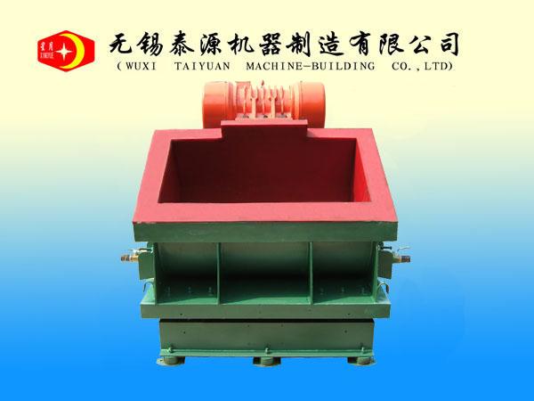 WMJ1000槽式振动研磨机光饰机光整机批发
