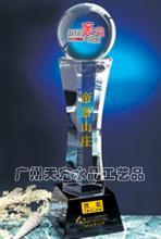 中国移动水晶奖杯银行奖品广州电视台奖杯
