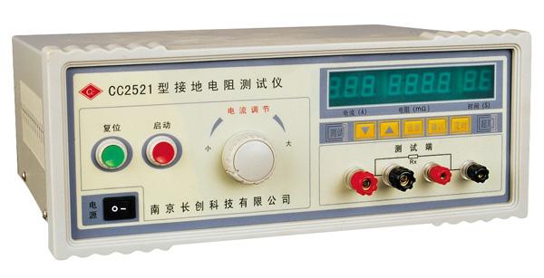 供应接地电阻测试仪