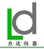 上海力达仪器设备有限公司