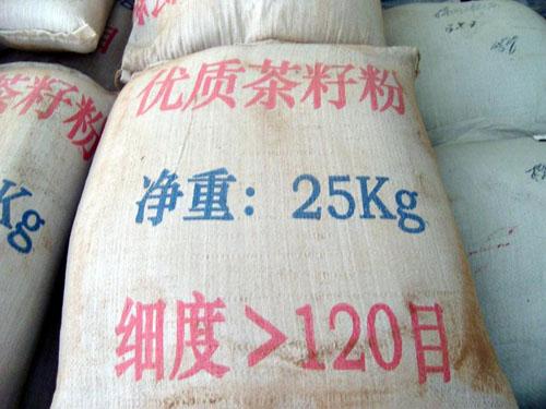 供应电镀材料清洗除油用茶籽粉