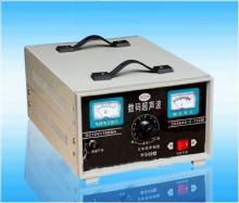 供应超声波捕鱼器渔业用具捕鱼设备