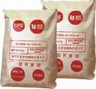 ◤供应进口PVC原料