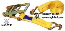 供应捆绑带-耐酸碱纤维索具