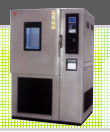 供应低温试验箱