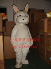 供应流氓兔动漫人偶服装