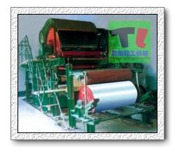 供应787型环保造纸机械批发