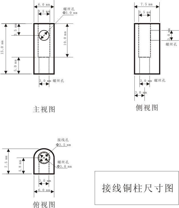 手机充电端子电路图