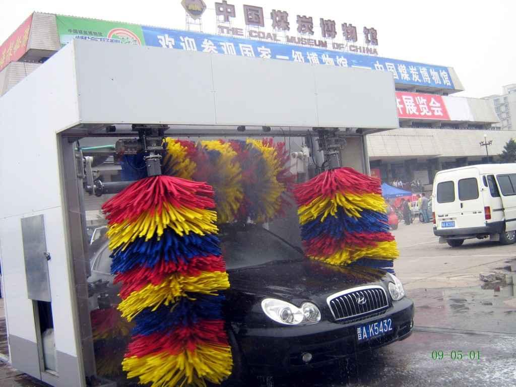 供应汽车洗车房专用清洗汽车电脑洗车机
