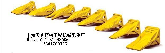 上海天弈精铸挖掘机工程配件有限公司