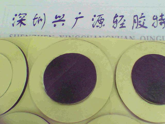 供应环保EVA海棉脚垫批发