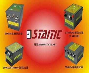 高压发生器静电消除器高压电源