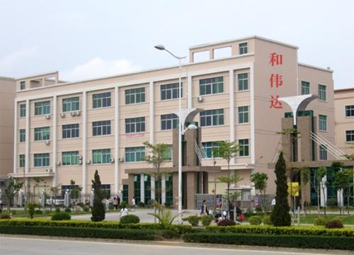 深圳市和伟达超声波设备有限公司