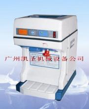 供应刨冰机