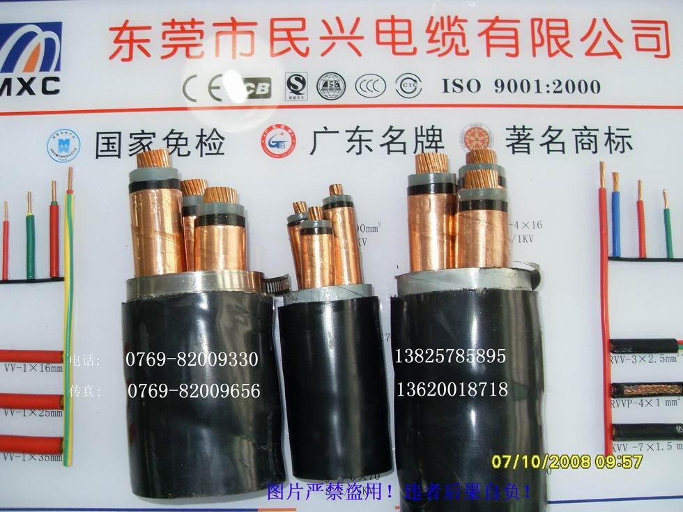 供应ZRYJV10KV高压交联电缆现货