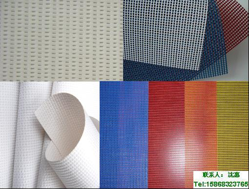 供应涂层网格布、PVC网格布