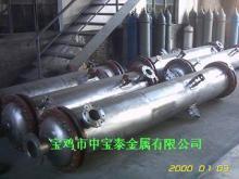 供应钛列管换热器钛蒸发器钛再沸器