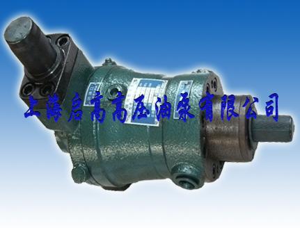 63ycy14-1b恒功率变量轴向柱塞泵报价