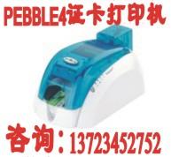 供应PEBBLE4证卡打印机