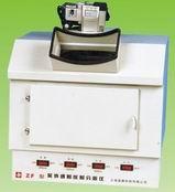 供应紫外分析仪(天呈医流-北京)