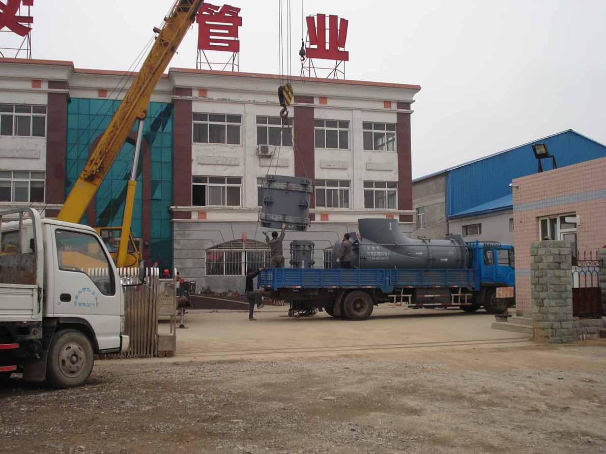秦皇岛开发区诺实管业有限公司