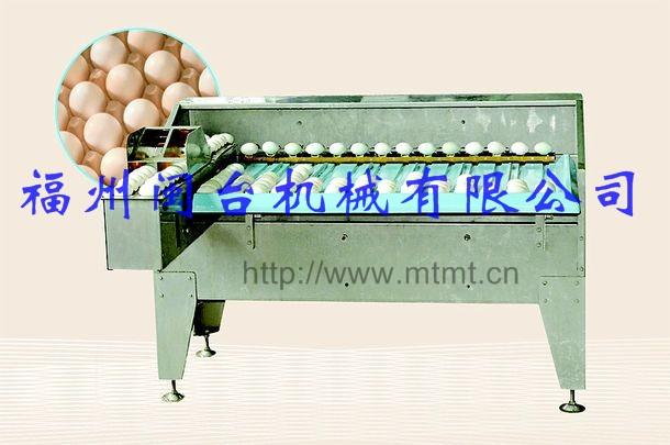 供应蛋品分级机
