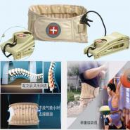 腰医生气压牵引带图片
