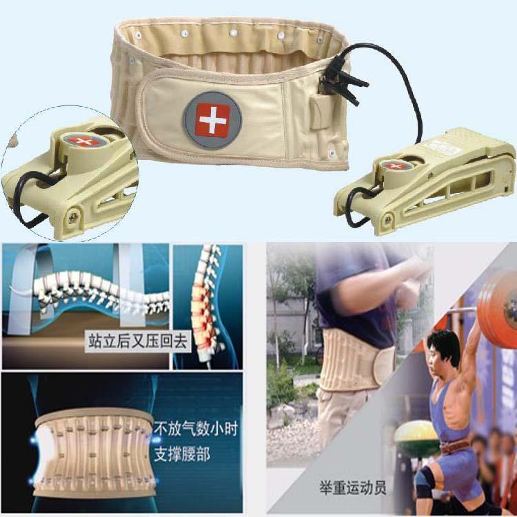供应腰医生气压牵引带,腰椎按摩器,腰部按摩器,按摩腰带,保健礼品批发