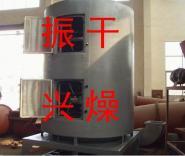盘式连续干燥机厂家电话图片