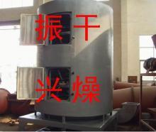供应盘式连续干燥机厂家电话,专业生产盘式连续干燥机厂家