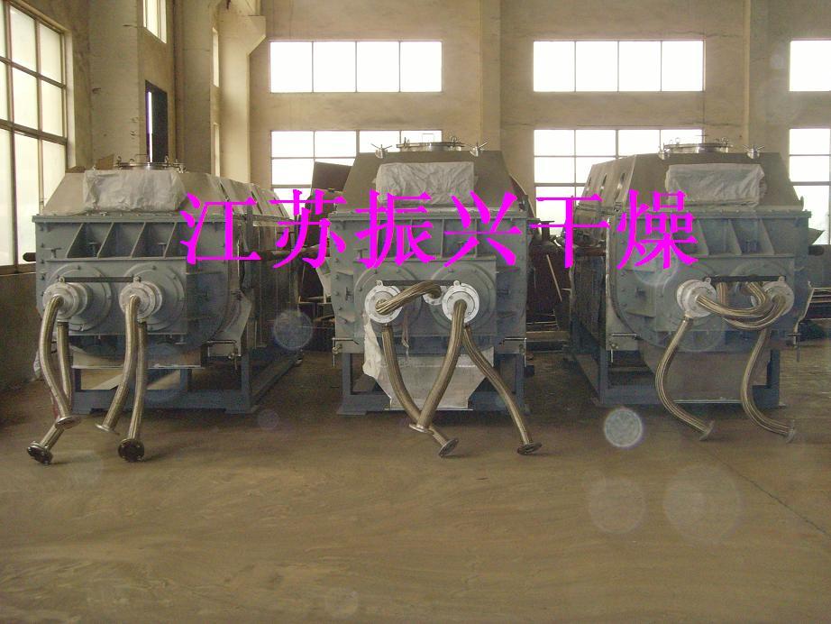 供应空心浆叶干燥机批发,空心浆叶干燥机图片