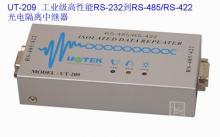 供应UT-209422光电隔离中继器