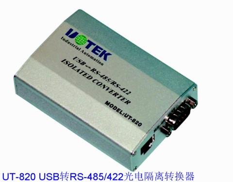 USB转RS485光电隔离转换图片/USB转RS485光电隔离转换样板图