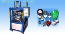 供应塑料热焊机