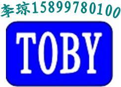 深圳通标科技CE认证公司(TOBY)
