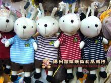 供应咪兔咪熊彩条背包