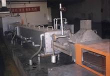 粉末冶金制品焙烧炉