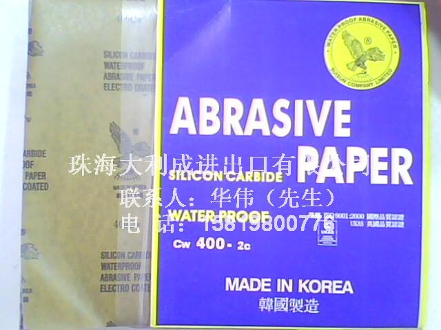 供应韩国鹰牌水磨砂纸批发