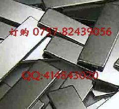 供应磁铁钕铁硼磁铁图片