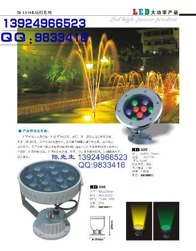 供应LED水底灯大功率LED水底灯水池灯图片
