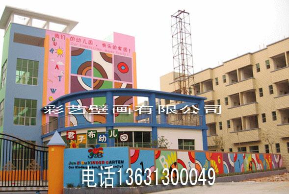 壁画装饰,幼儿园壁画装饰