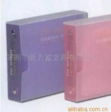 PP盒CD册