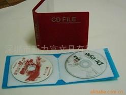 PP板CD册图片/PP板CD册样板图