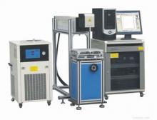 供应金属材料激光打标机