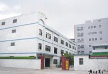 广东废锌回收