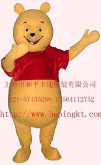 供应上海卡通人偶道具服饰维尼熊