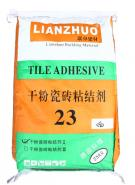 供应干粉瓷砖粘结剂