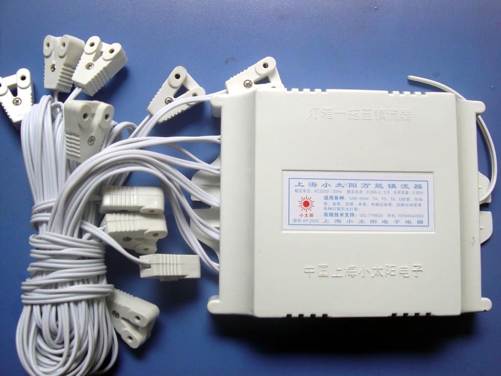 调光镇流器 调光镇流器 供应商 供应飞利浦bs 高清图片