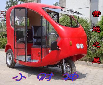 com 此款电动三轮车的技术参数如下:        ---中融宏迪大pk